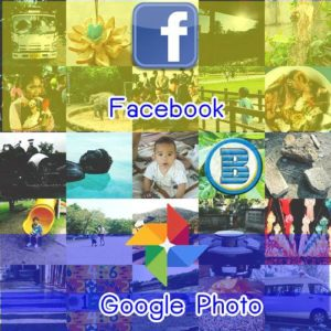 Facebook_allows_you_to_export_all_your_pictures_to_Google_Photos